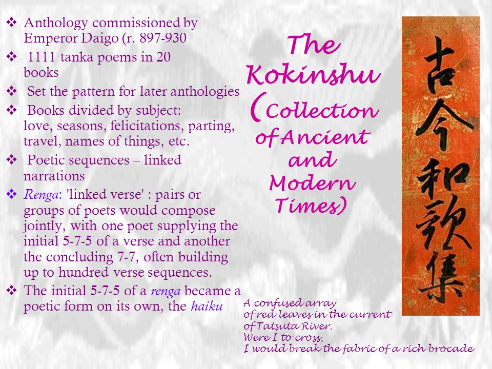 courtly literature in medieval ppt the kokinshu collection of ancient and modern times