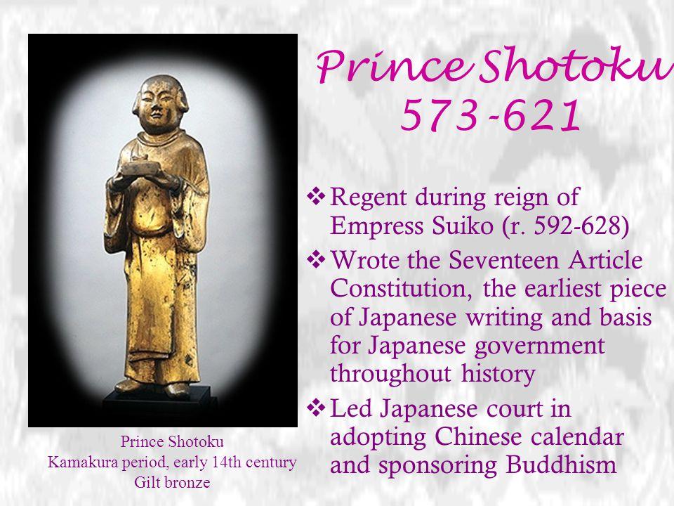 Prince Shotoku Kamakura period, early 14th century Gilt bronze