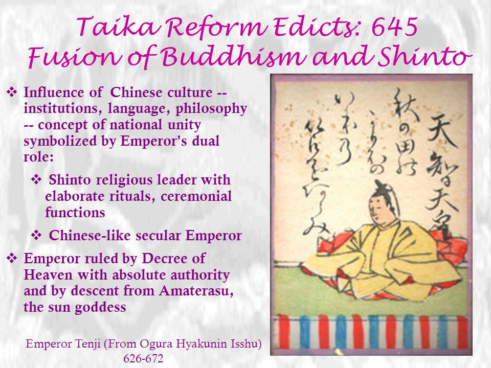 Taika Reform Edicts: 645 Fusion of Buddhism and Shinto