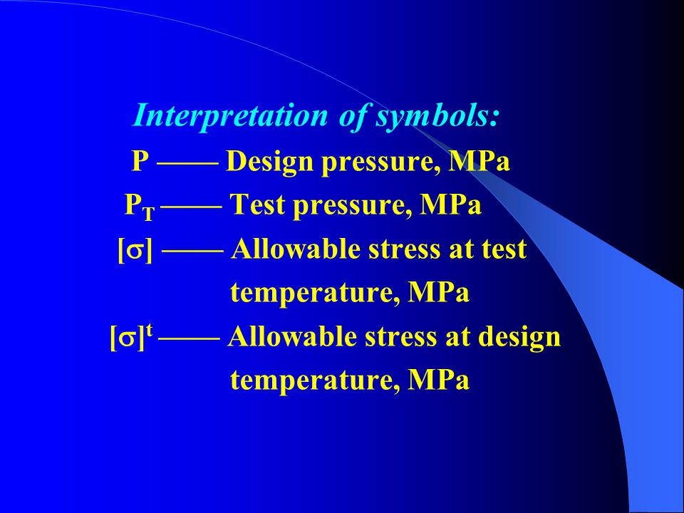 Interpretation of symbols: