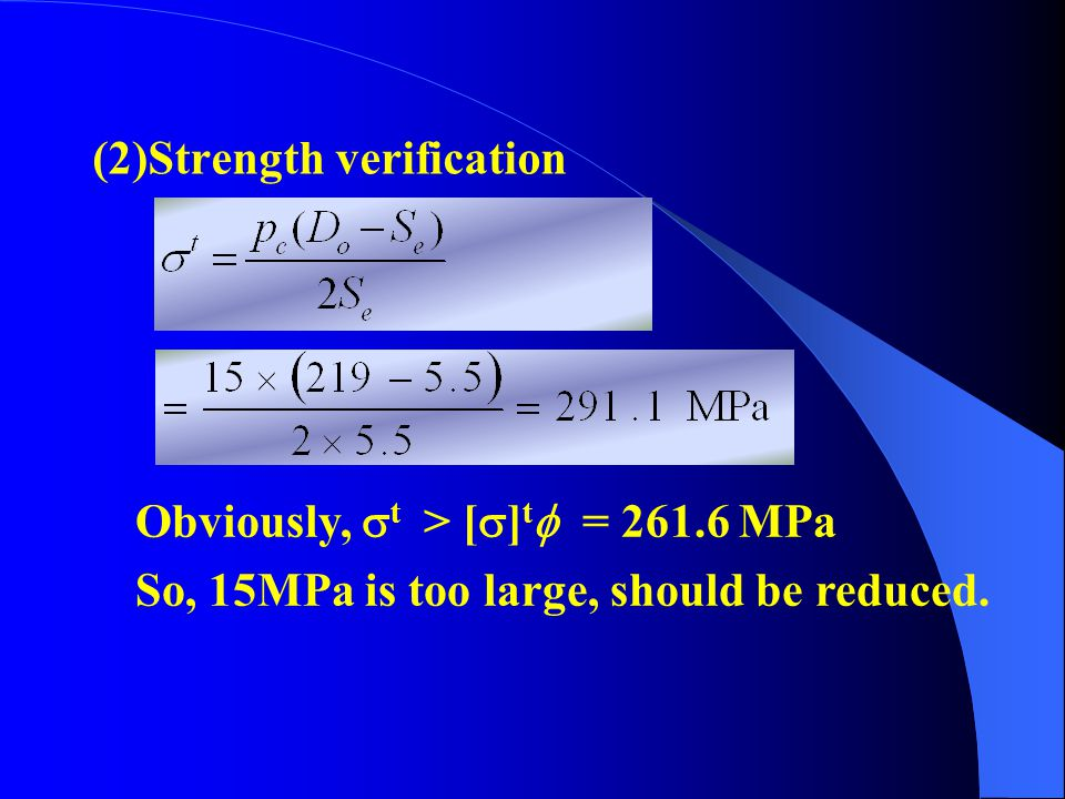 (2)Strength verification