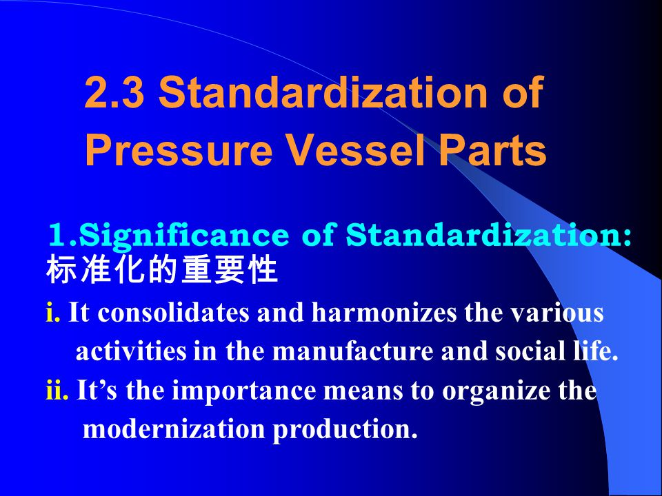 2.3 Standardization of Pressure Vessel Parts