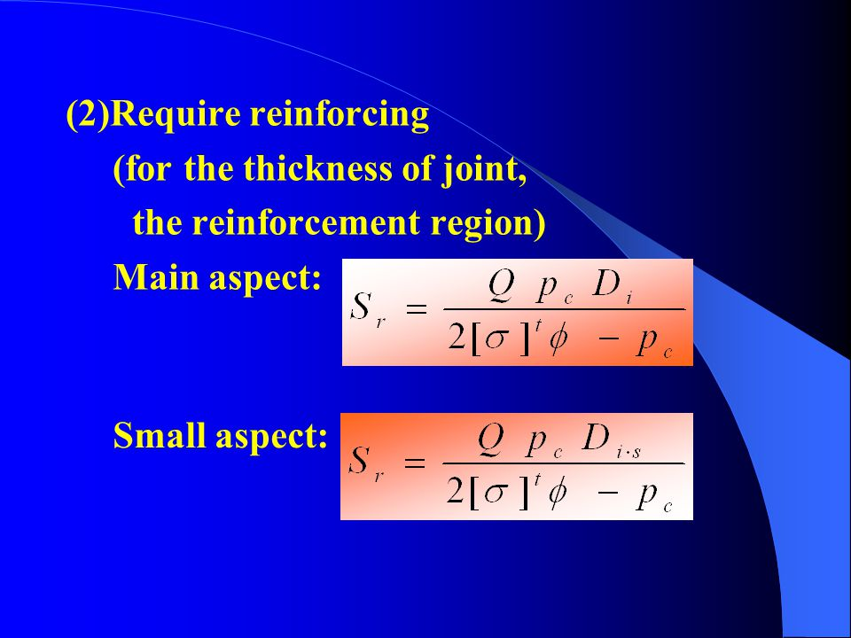 (2)Require reinforcing