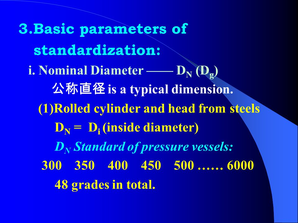3.Basic parameters of standardization: i. Nominal Diameter —— DN (Dg)