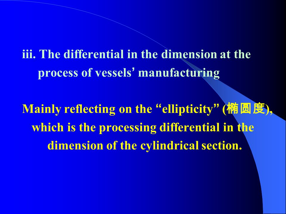 iii. The differential in the dimension at the