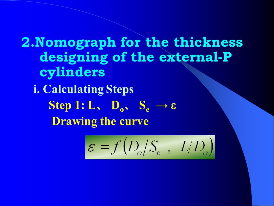 2.Nomograph for the thickness designing of the external-P cylinders