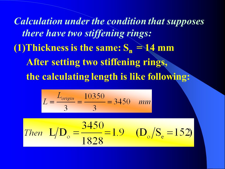 Calculation under the condition that supposes there have two stiffening rings: