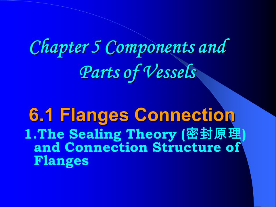 Chapter 5 Components and Parts of Vessels