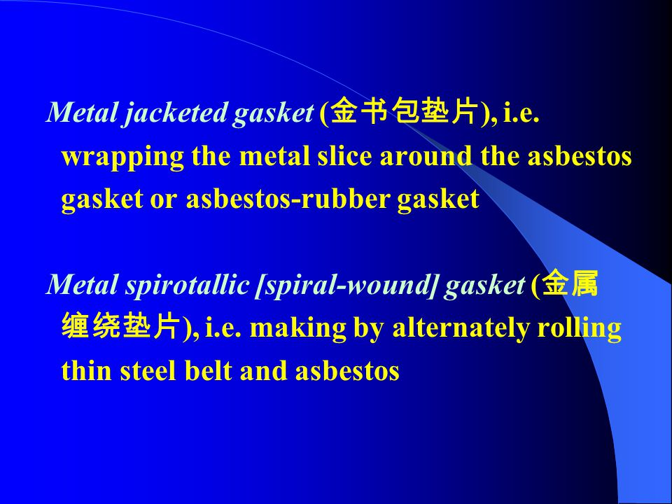 Metal jacketed gasket (金书包垫片), i.e.