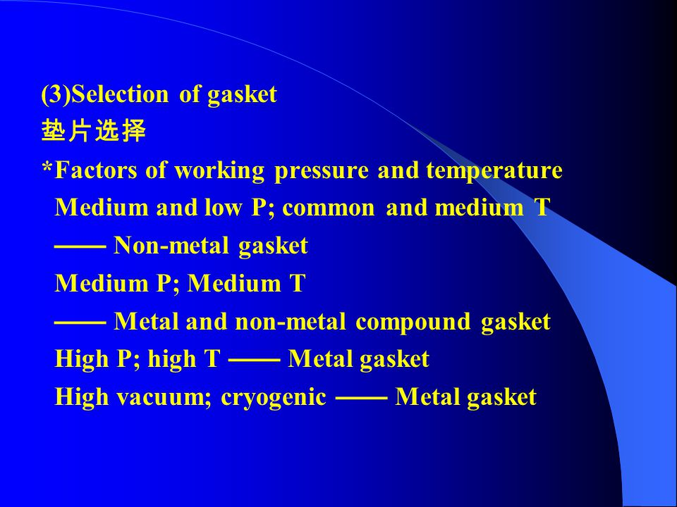 (3)Selection of gasket 垫片选择. *Factors of working pressure and temperature. Medium and low P; common and medium T.