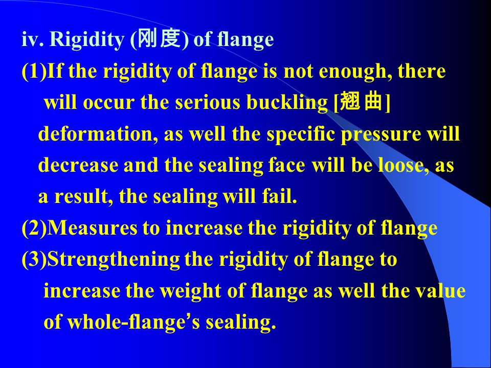 iv. Rigidity (刚度) of flange