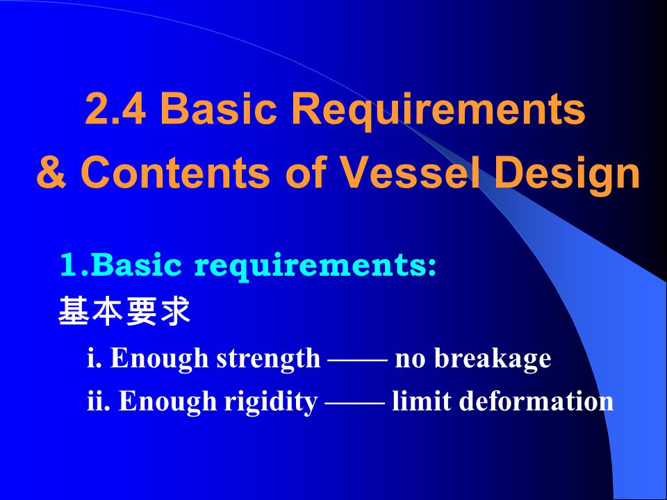 & Contents of Vessel Design