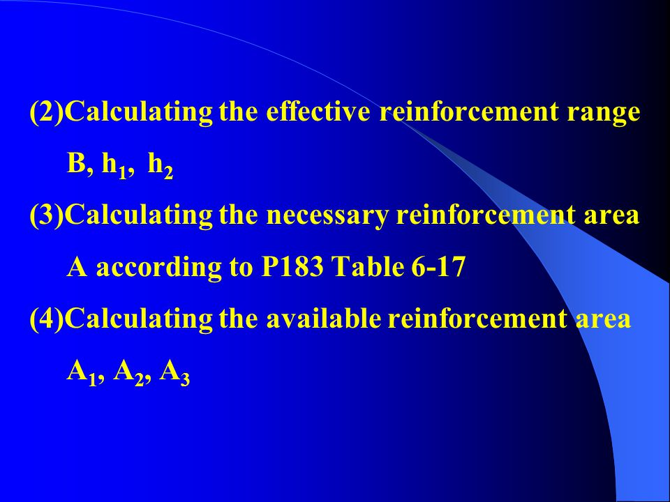 (2)Calculating the effective reinforcement range