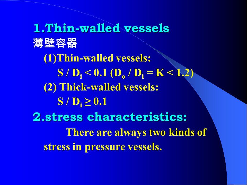 2.stress characteristics: