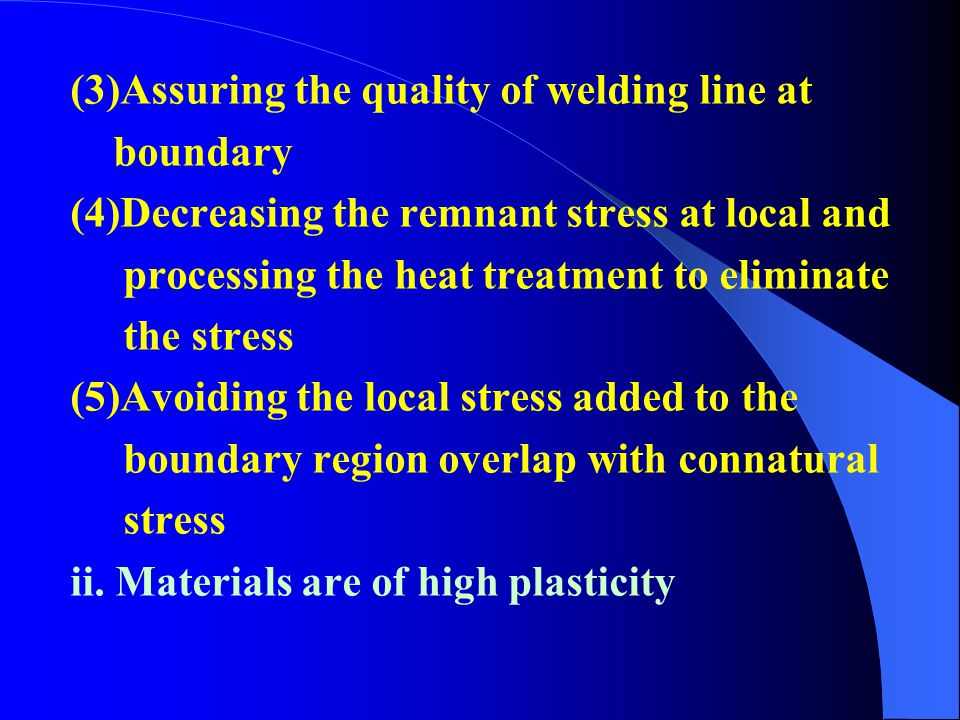 (3)Assuring the quality of welding line at