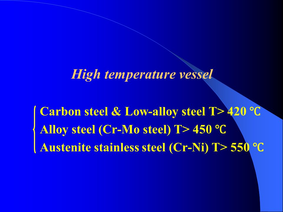 High temperature vessel