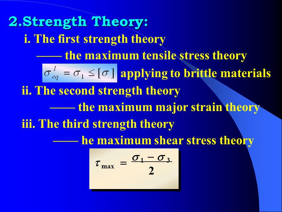 2.Strength Theory: i. The first strength theory