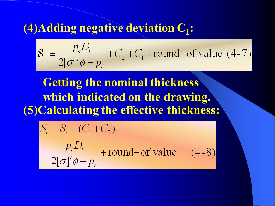 (4)Adding negative deviation C1: