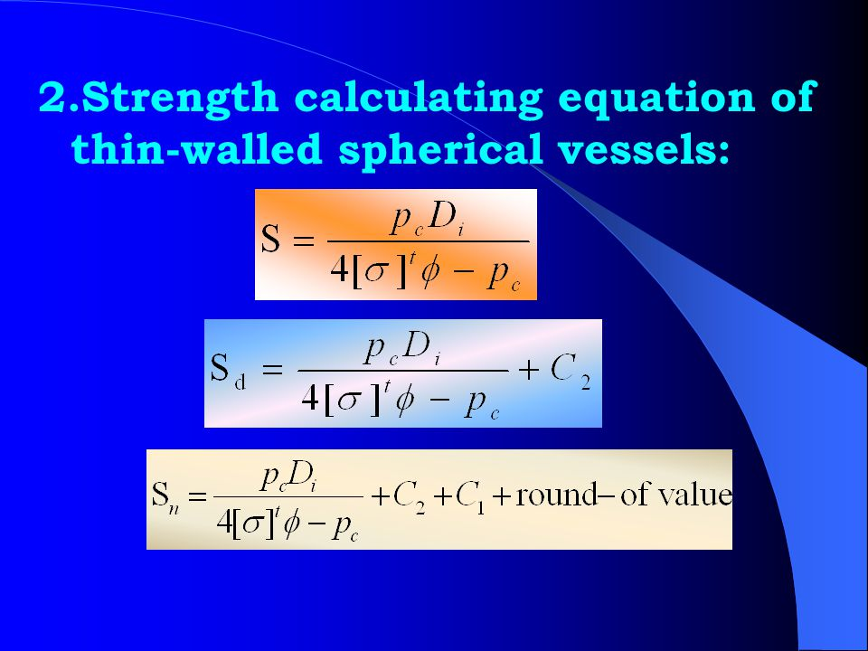2.Strength calculating equation of thin-walled spherical vessels: