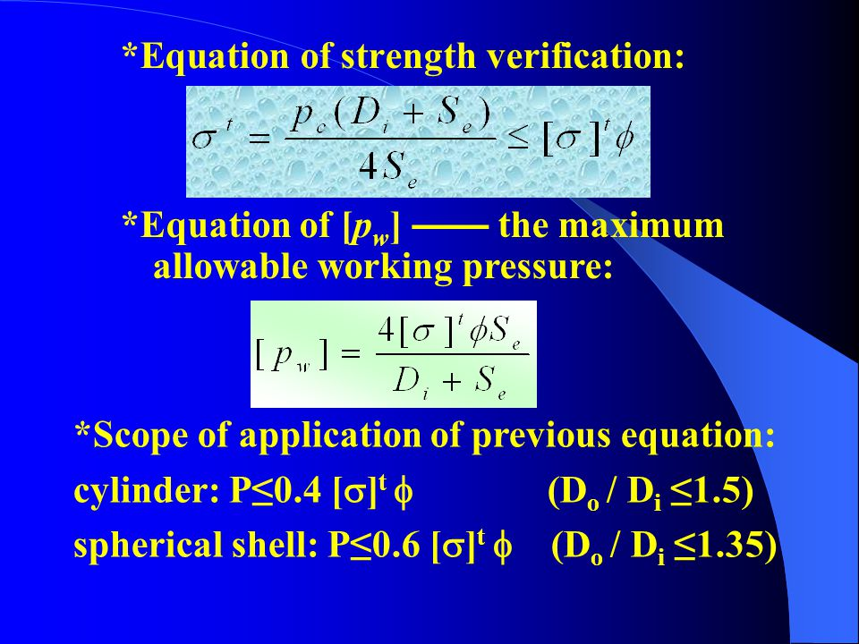 *Equation of strength verification: