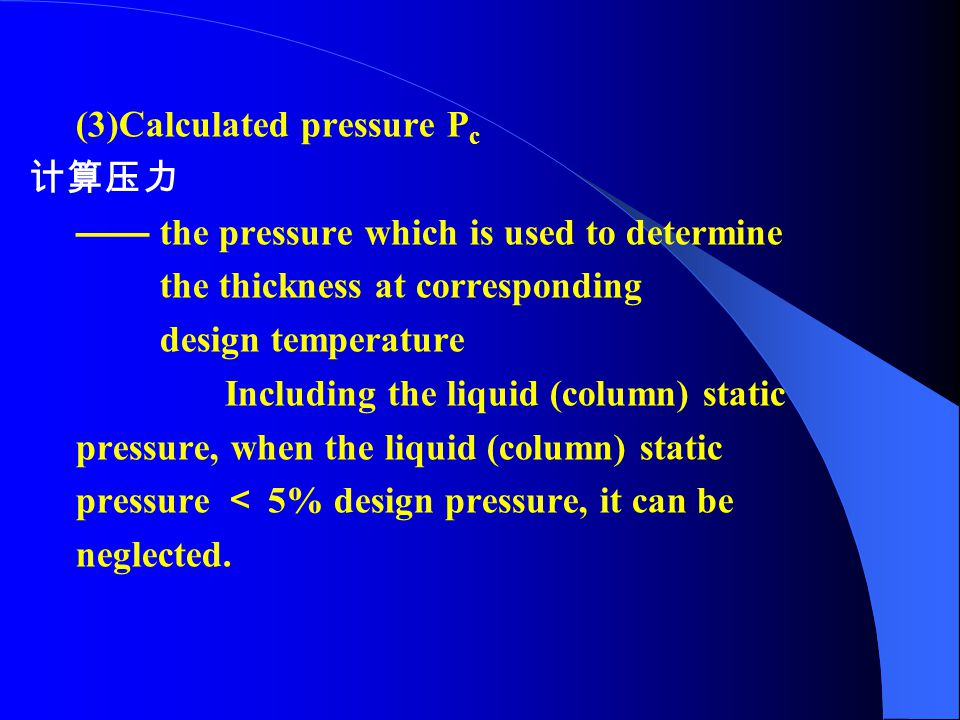 (3)Calculated pressure Pc
