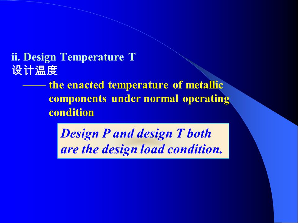 Design P and design T both are the design load condition.