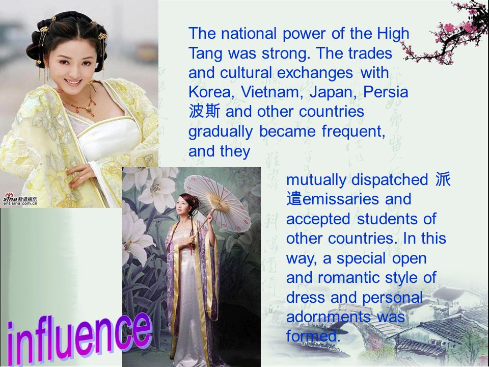 The national power of the High Tang was strong