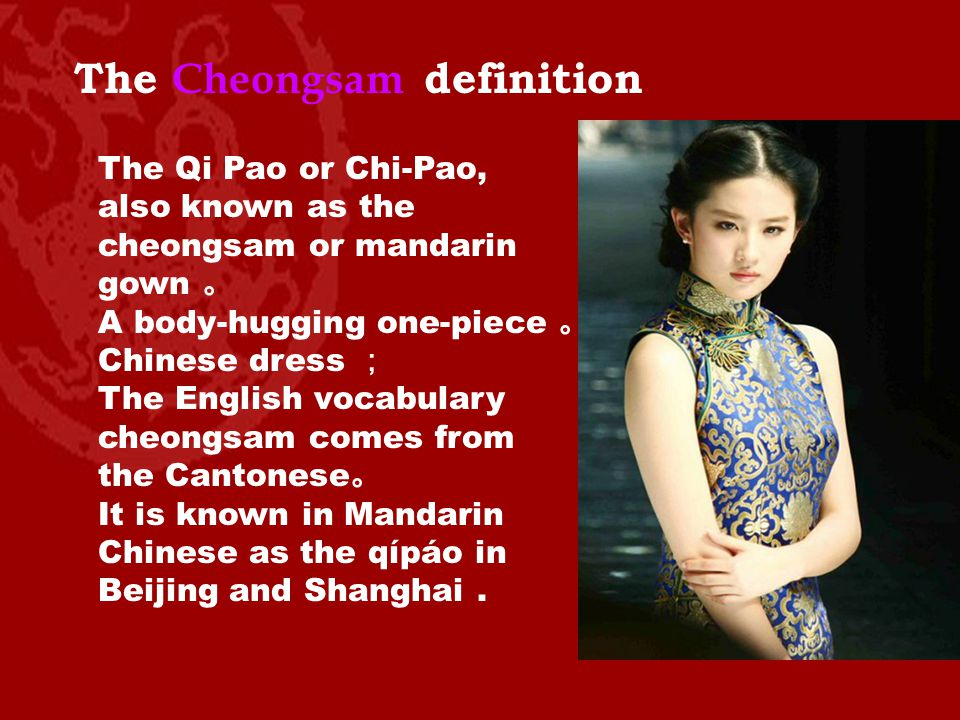 The Cheongsam definition