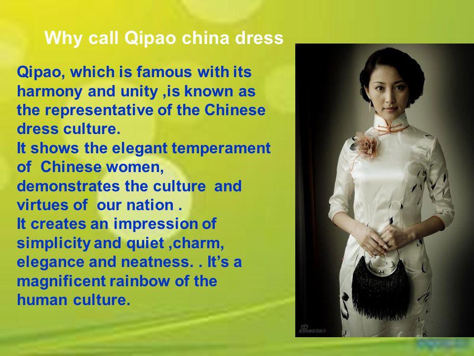 Why call Qipao china dress