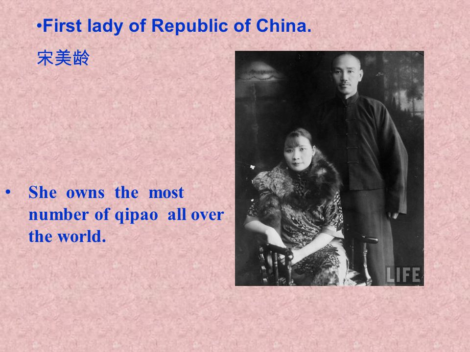 First lady of Republic of China.
