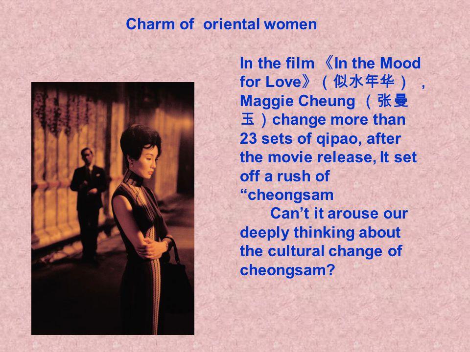 Charm of oriental women