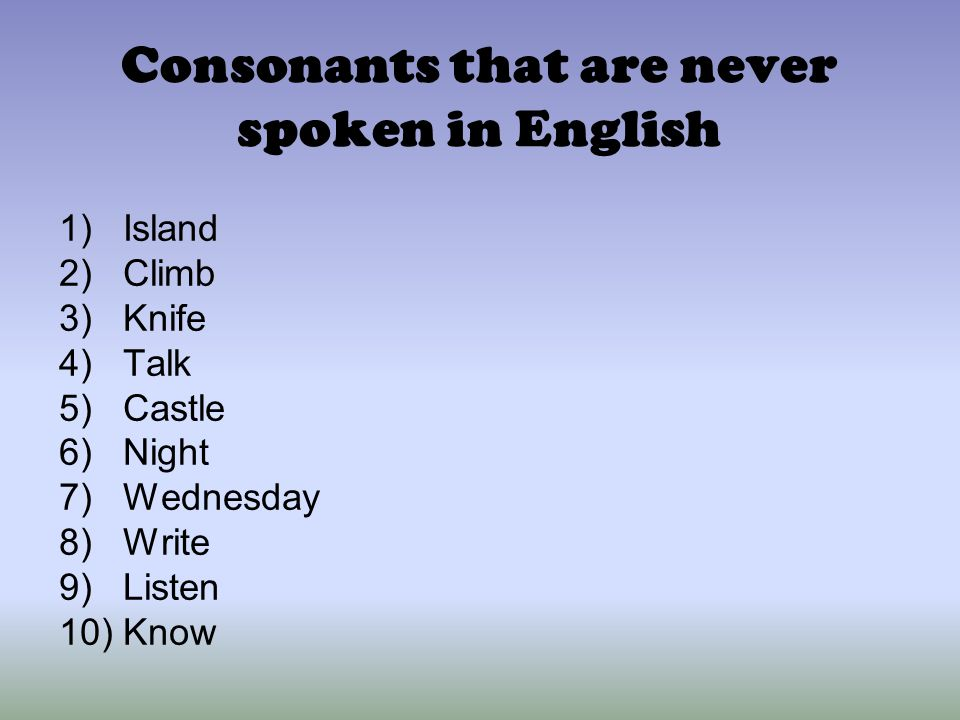 Consonants that are never spoken in English