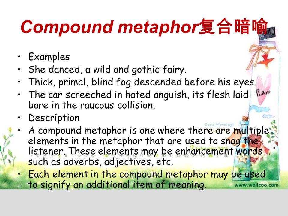 Compound metaphor复合暗喻