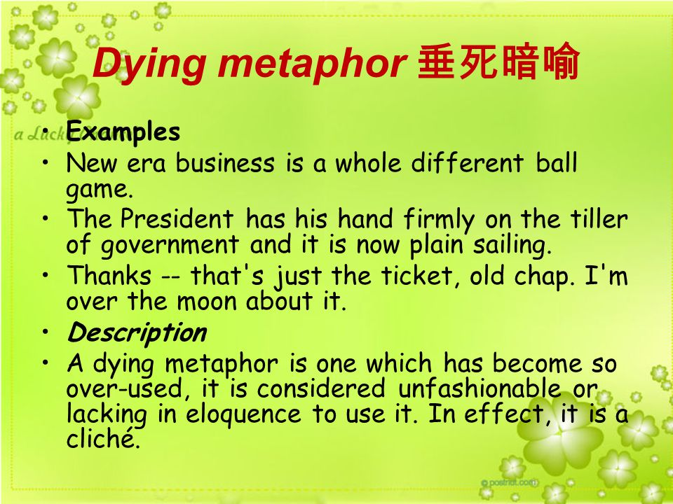 Dying metaphor 垂死暗喻 Examples