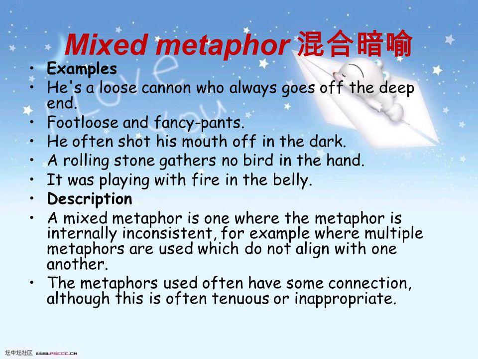 good metaphors for essays