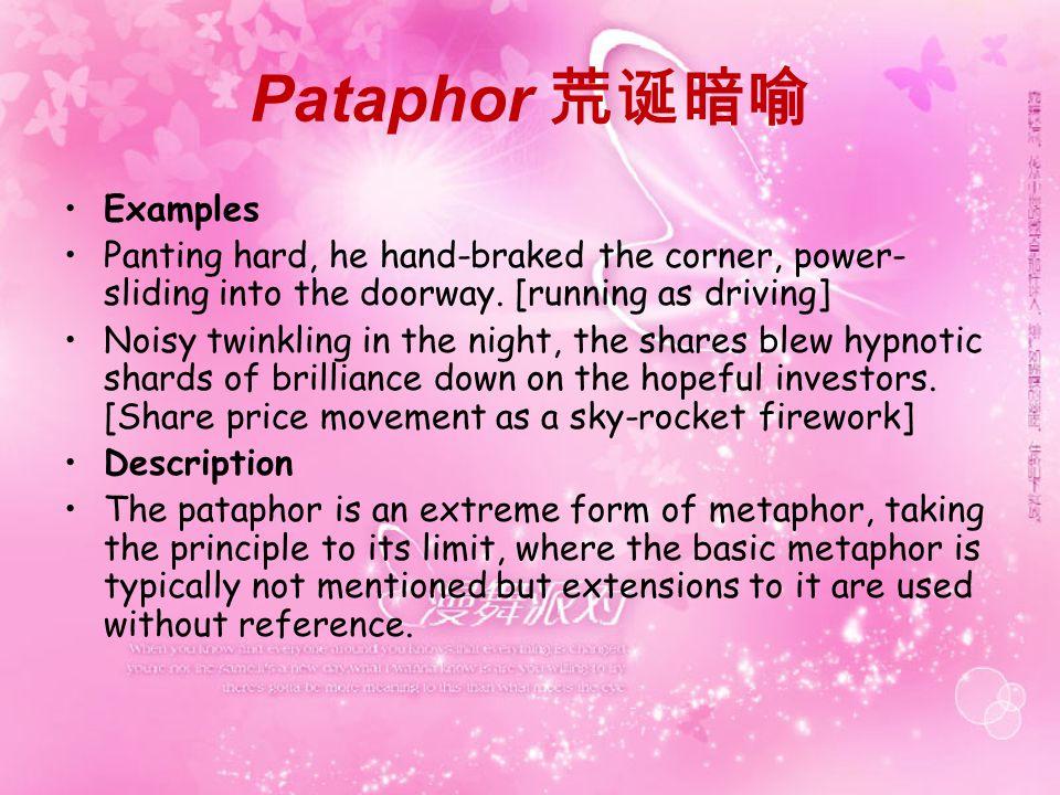 Pataphor 荒诞暗喻 Examples