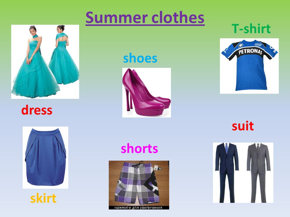 Summer clothes T-shirt shoes dress suit shorts skirt