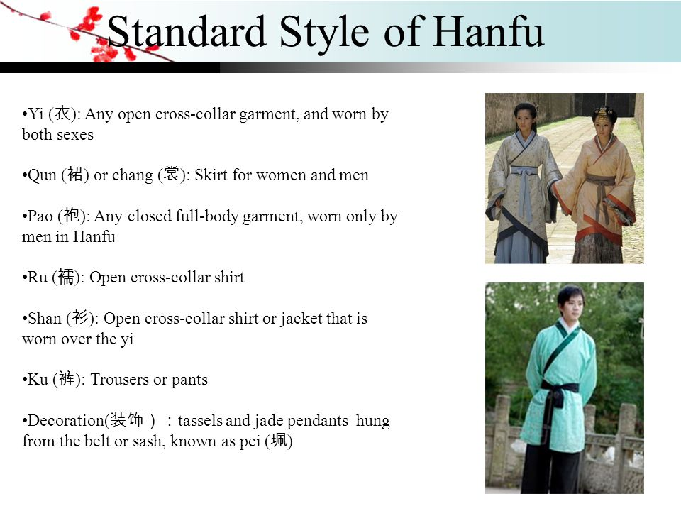 Standard Style of Hanfu