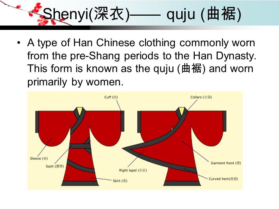 Shenyi(深衣)—— quju (曲裾)