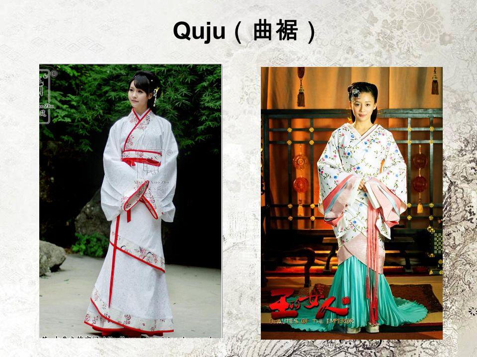 Quju(曲裾)