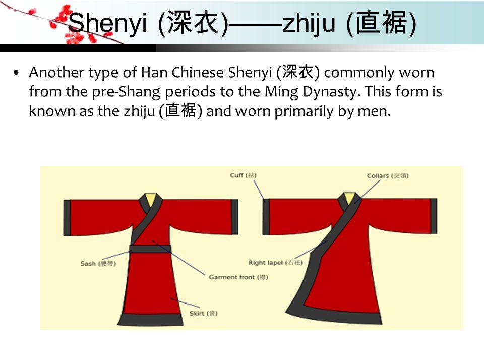 Shenyi (深衣)——zhiju (直裾)