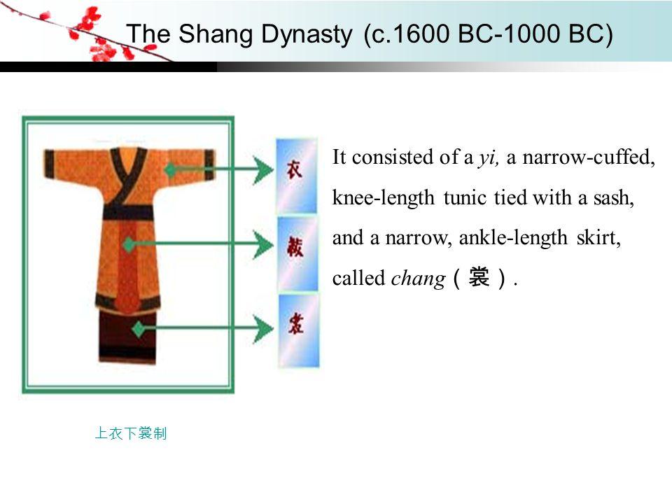 The Shang Dynasty (c.1600 BC-1000 BC)