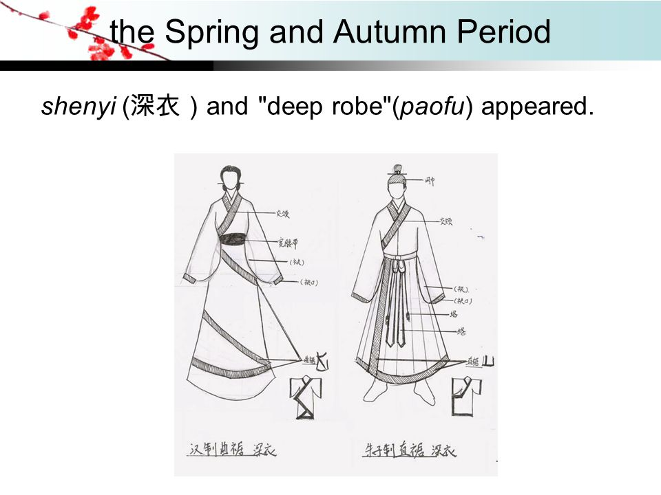 the Spring and Autumn Period