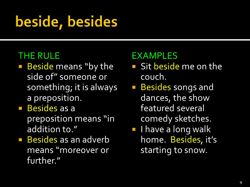 beside, besides THE RULE