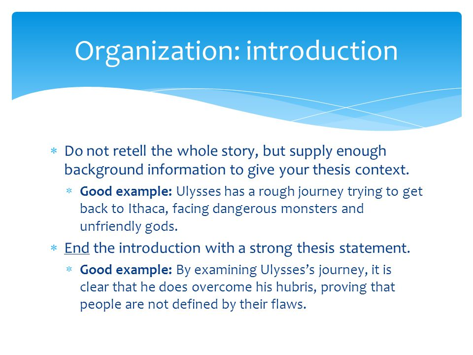 Organization: introduction