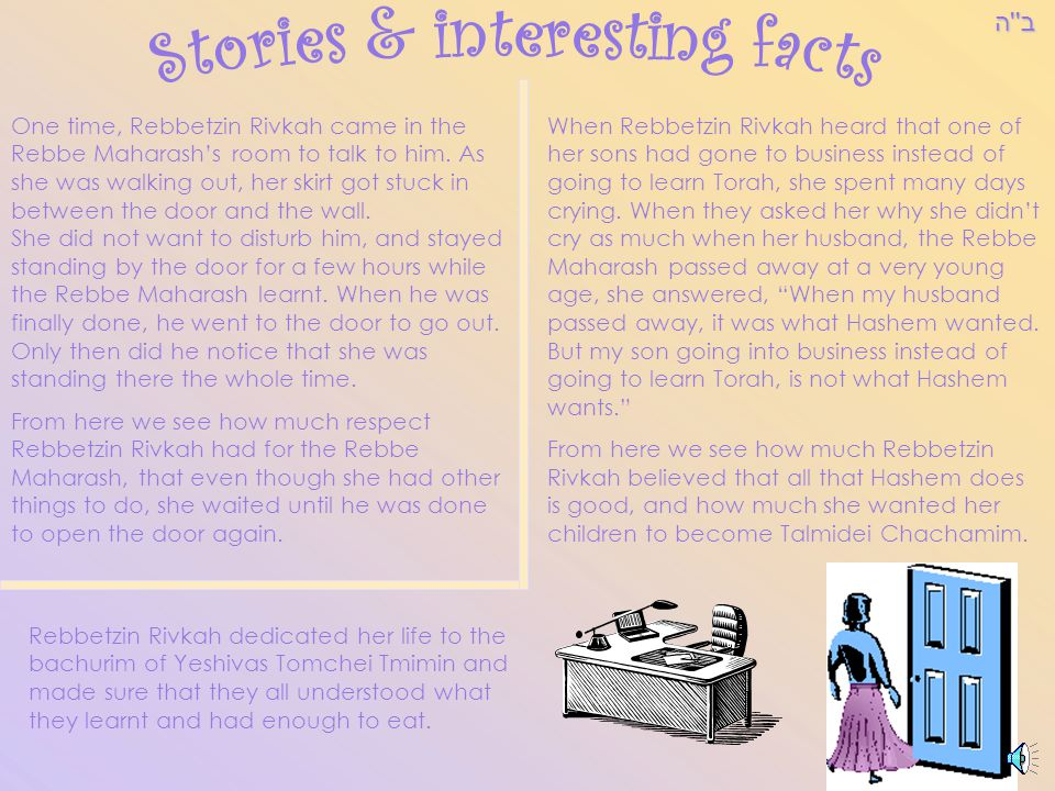 Stories & interesting facts