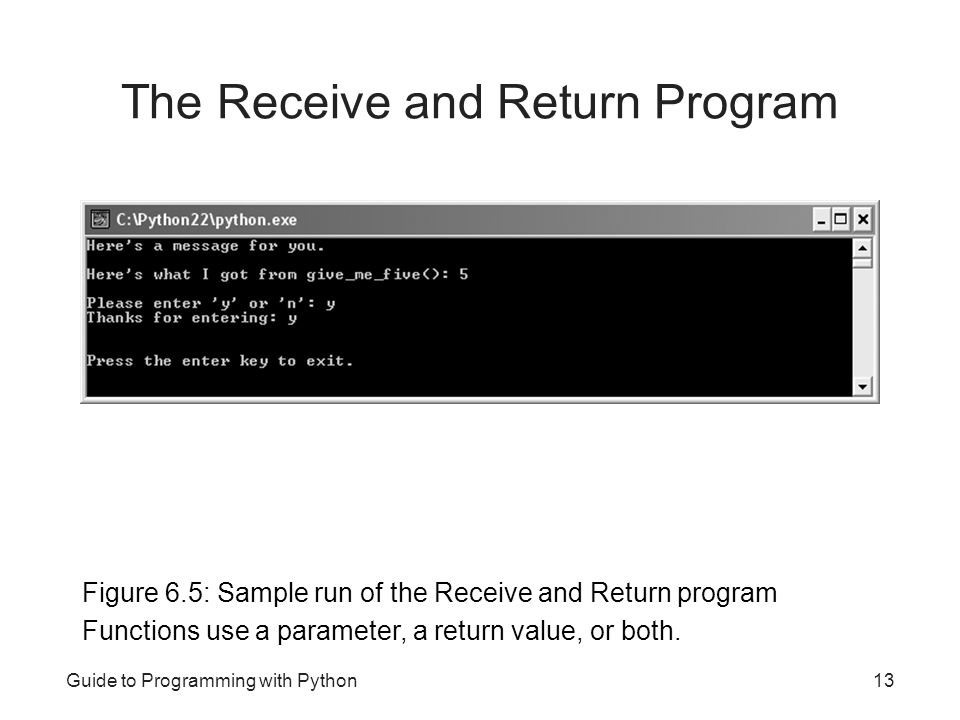 The Receive and Return Program