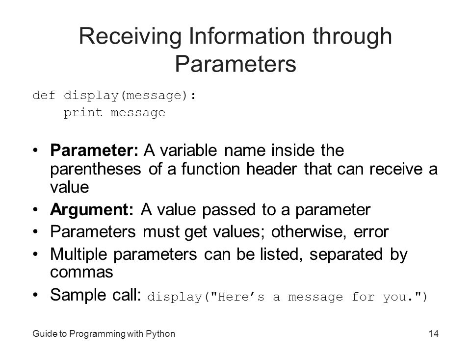 Receiving Information through Parameters