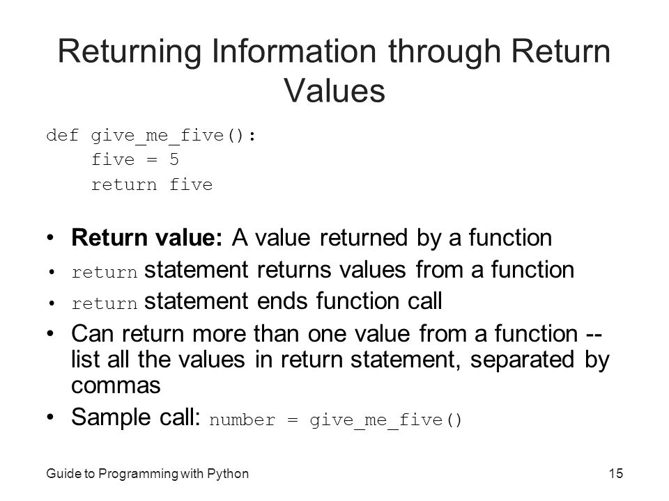 Returning Information through Return Values