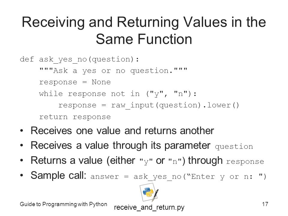 Receiving and Returning Values in the Same Function